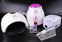 Набор лампа с фрезером и стерилизатором Global Fashion №4