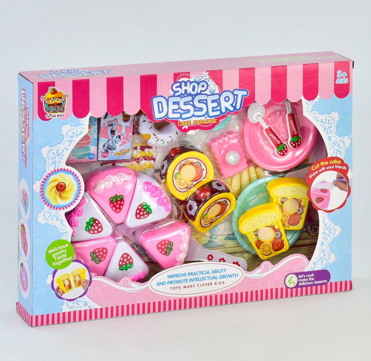 Ігровий набір Солодощі YJB 428 набір посуду і солодощів на липучках