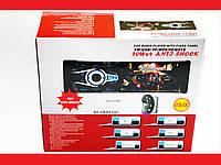 """Автомагнитола Pioneer 4031 ISO с экраном 4.1"""" дюйма AV-in, фото 1"""