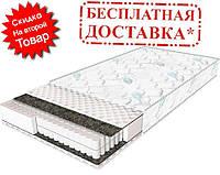 ✅ Ортопедический матрас  Optima/Оптима 70x190 см. Sleep&Fly