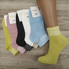 Носки женские средние деми UYUT women cotton socks хлопок 36-41р.бесшовные с двойной пяткой ассорти НЖД-021359