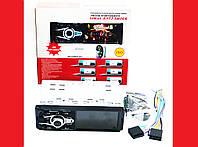 Автомагнитола MP5 Pioneer 4031 экран 4.1 Bluetooth AV-in, фото 1