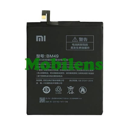 Xiaomi Mi Max, BM49 Аккумулятор, фото 2