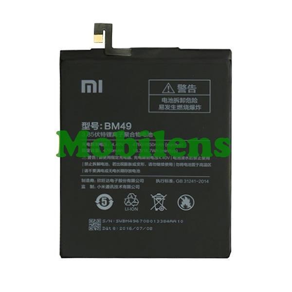 Xiaomi Mi Max, BM49 Аккумулятор