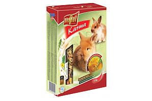 Корм Vitapol Karma Витапол повнораціонний для кроликів 1 кг