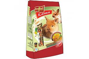 Корм Vitapol Karma Витапол повнораціонний для кроликів 0,400 гр