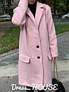 Буклированное Пальто оверсайз с отложным воротником 5pt235, фото 3