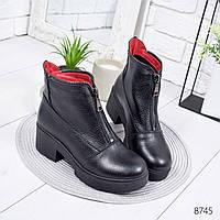Ботильоны женские Vera черный  8745