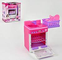 Посудомоечная машина 634 имеет звуковые и световые эффекты игрушка для девочки