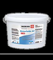 Краска фасадная для бетона Haering Betonfarbe AC D 1165, 15 л для внешних работ белого цвета