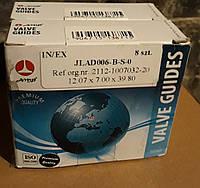 Направляющие втулки клапанов ВАЗ 2110,2111,2112,Приора,Калина AMP впуск,выпуск 16 шт. к-т