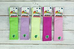 Дитячі гольфи Hakan однотонні 12 шт в уп мікс 5 кольорів