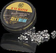 Свинцовые пули Dynamit Nobel Premium RWS R10 Match 4.5 мм 0.45 g 500 шт. (пистолет 10 м)  2315442