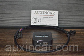 Wefa WF-603 Bluetooth аудио адаптер для BMW 3pin+6pin