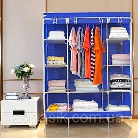 Портативный Тканевый Шкаф Органайзер Storage Wardrobe HCX 68130 3 Секции