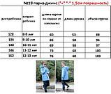 Детская джинсовая парка на меху джинсовая куртка с капюшоном  размер: 128, 134, 140, 146, 152, фото 7