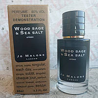 Tester UAE унисекс JO MALONE Wood Sage & Sea Salt 60 мл