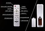 Светильник светодиодный Biom SMART SML-R11-50 3000-6000K 50Вт с дистанционным IR управлением, фото 4