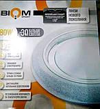 Светильник светодиодный Biom SMART SML-R11-50 3000-6000K 50Вт с дистанционным IR управлением, фото 8