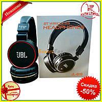 Накладные беспроводные Bluetooth наушники JBL JL-B10 bt Wireless 4.2microSD
