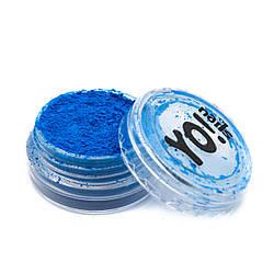 Неоновый пигмент, голубой