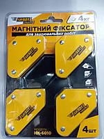 Струбцины магнитные  KAISER для сварки набор 4 шт. по 4 кг