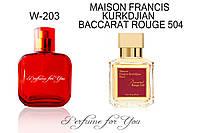 Женские духи Baccarat Rouge 540 Maison Francis Kurkdjian 50 мл