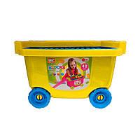Игровой набор: Детская тележка для игрушек + конструктор 42 детали