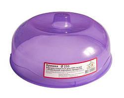 Крышка для разогрева еды в Свч d=25 см Эталон-С D-250-VIOLET