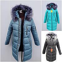 Куртка женская зимняя, модель Love темная мята