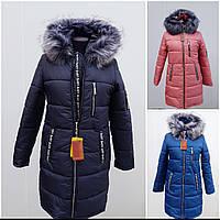 Куртка женская зимняя, модель Love синий