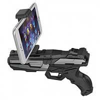 Пистолет виртуальной реальности UTM AR-Gun