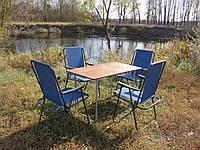 """Купить стол стулья для пикника """"Комфорт ФМ+4"""", складная мебель"""
