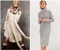 Женские вязаные платья — стильно и универсально. Приобретайте оптом и в розницу