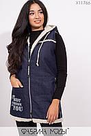 Женский жилет из джинса на овчине с капюшоном в больших размерах 1uk306