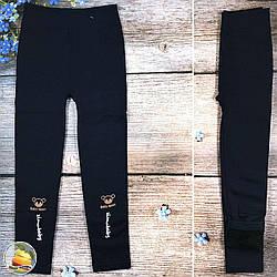 Лосины для девочек с мехом Размеры: 8-10,10-12,12-14 лет (9234)