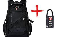 Стильный рюкзак Swiss Bag UTM 8810 с замком Black, фото 1