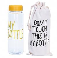 Бутылка для воды My Bottle в чехле Green