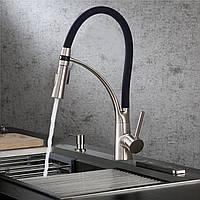 Смеситель кухонный SANTEP 12812 с силиконовым изливом