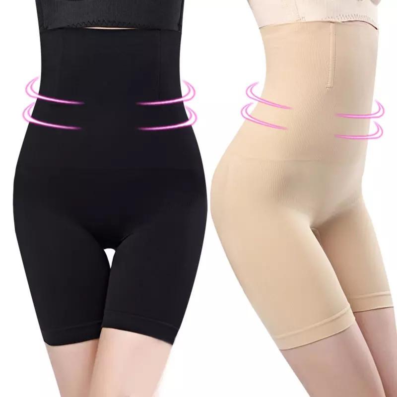 Панталоны утягивающие гладкие, с косточками