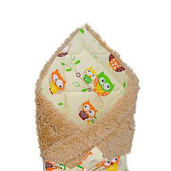 """Конверт - одеяло на выписку """" Совушки на молочном"""" на коричневой травке,  утепленный"""