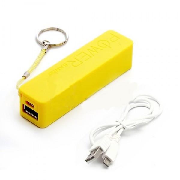 Портативное зарядное устройство PowerBank 2600 Желтый