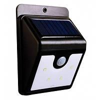 Светодиодный навесной фонарь Ever Brite на солнечной батарее с датчиком движения, фото 1
