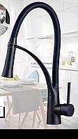 Смеситель кухонный SANTEP 12905 Черный с силиконовым изливом, фото 1