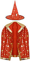 Детский костюм Волшебника красный (Плащ 85см)