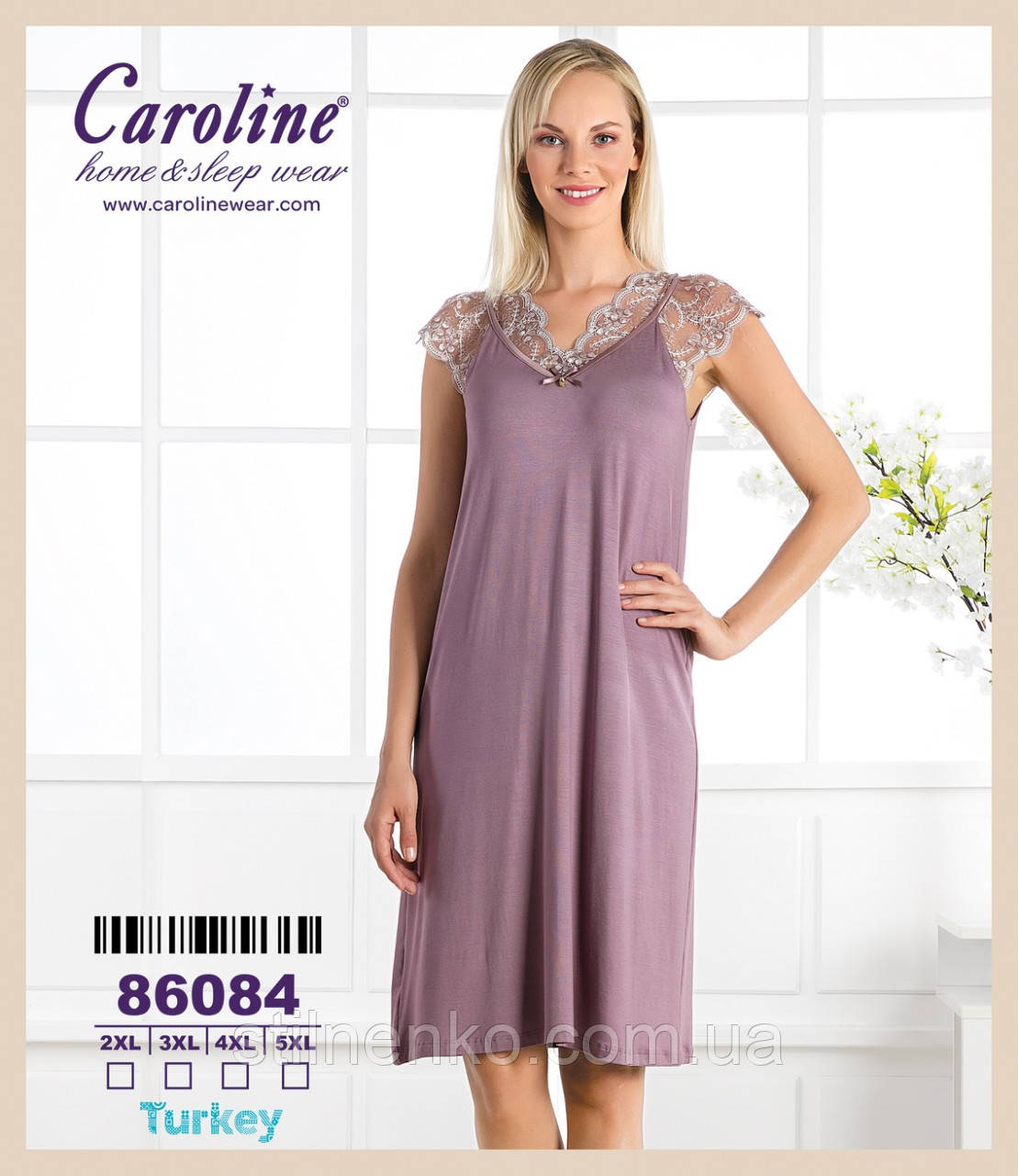 """Ночная сорочка с кружевом """"Caroline"""" батал Турция"""