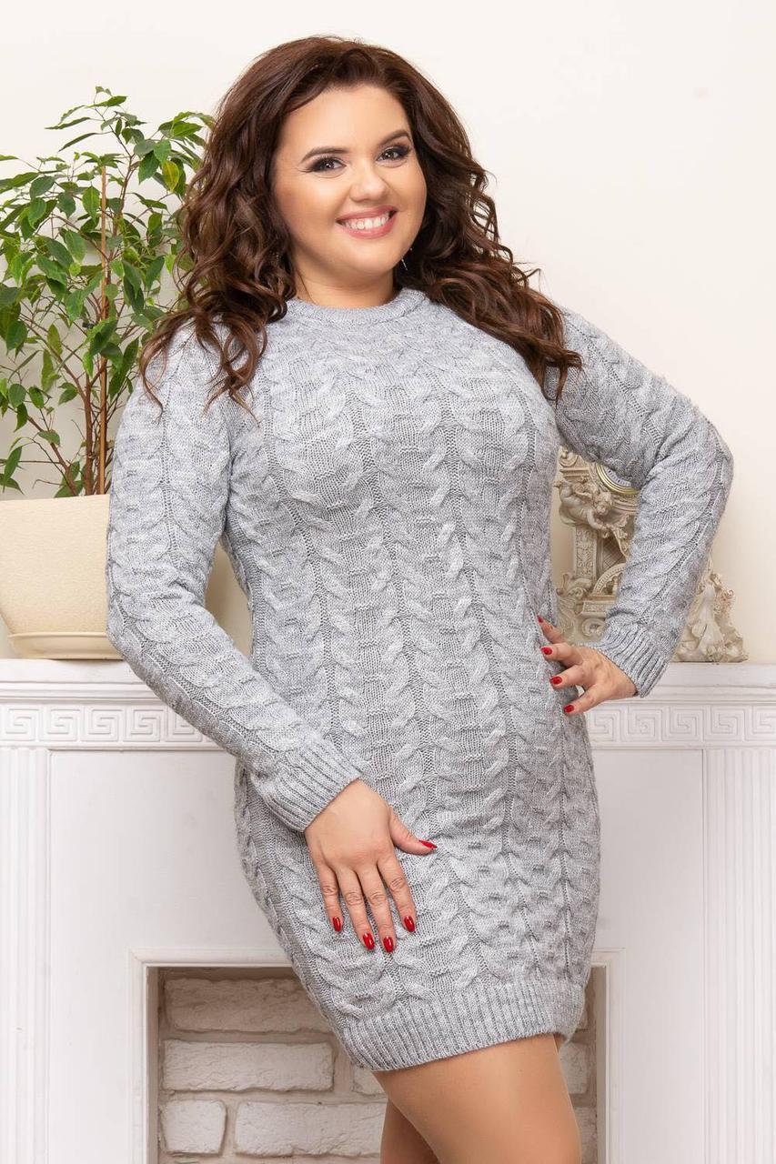 Модное платье крупная косичка серый