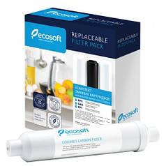 Комплект Ecosoft 1-2-3 + Постфильтр