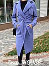 Женское Пальто кашмировое на запах под пояс 5pal234, фото 7