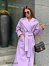 Кашемировое Пальто женское миди под пояс с отложным воротником 17pal236, фото 2